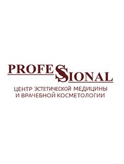 """Омолаживающие процедуры, эффективность методик, """"Ассоль"""", """"Профессионал"""""""