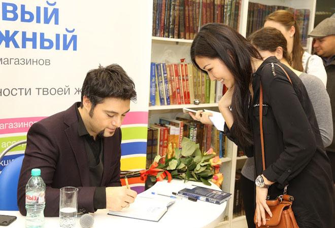 Алексей Чумаков написал книгу фото