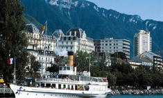 Швейцария: люби ее по-французски!