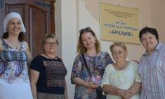 Без макияжа и в простом платье. Ольга Будина посетила южноуральский заповедник «Аркаим»