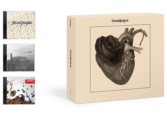 Картонный трехдисковый бокс со стереографической картинкой на лицевой стороне – подарочный вариант для ценителей песен Земфиры.