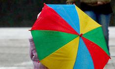 Как почистить зонт