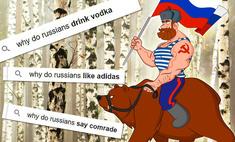 самые странные популярные запросы иностранцев россии русских