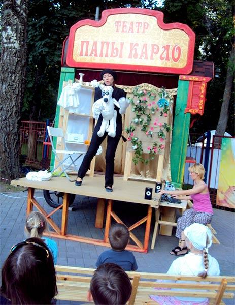 «Театр Папы Карло» в Ростове, уличный кукольный театр, кукольный театр в ростове, афиша ростова
