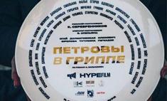 Режиссер Серебренников начал съемки фильма по роману «Петровы в гриппе»