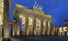Берлин: восстанавливаем справедливость