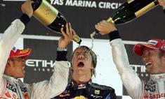 Себастьян Феттель стал самым молодым чемпионом «Формулы-1»