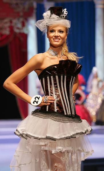 Екатерина Попкова, «Мисс Екатеринбург-2008»