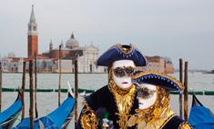 В Италии открылся Венецианский карнавал