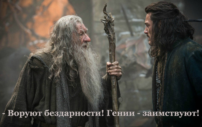 Создатели Хоббита украли сюжет у Бондарчука