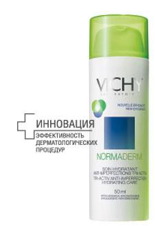 Инновационное изобретение Vichy - крем-уход Normaderm Три-актив.