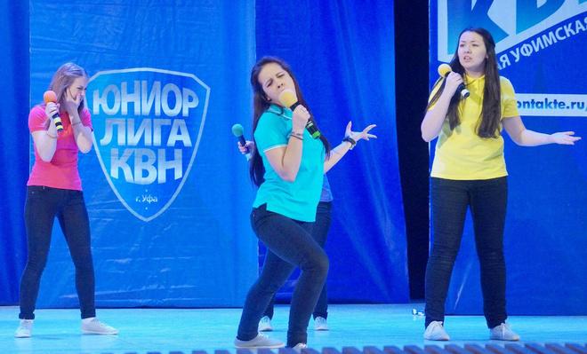 Уфа, афиша 12-14 сентября