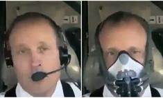Пилот демонстрирует как быстро он наденет кислородную маску в экстренной ситуации (видео)