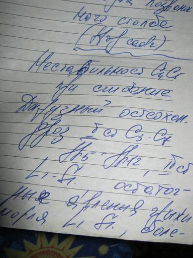 Давыдов Сергей Александрович Проблемы космического масштаба