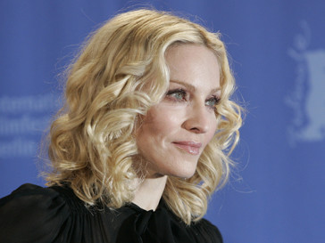 Мадонна (Madonna) помирилась с Принцем