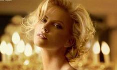 Появился тизер нового фильма J'Adore Dior