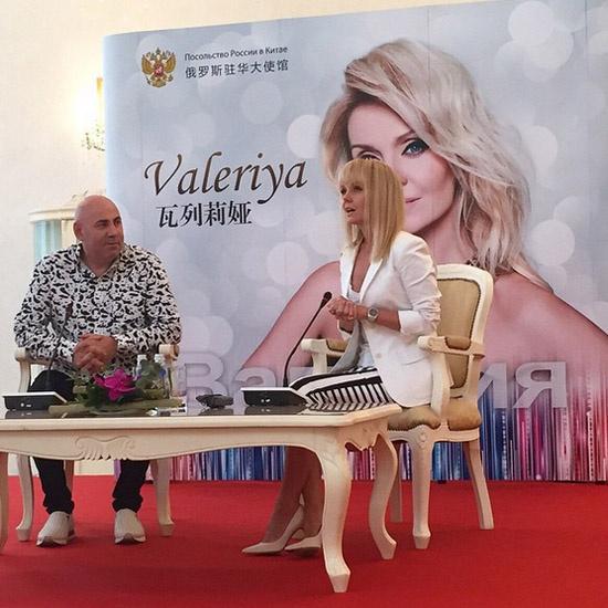 Валерия певица фото