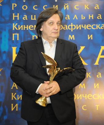 Александр Веленденский, приз за «Географ глобус пропил»