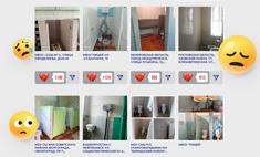 шутки мемы жуткие школьные туалеты россии конкурса domestos