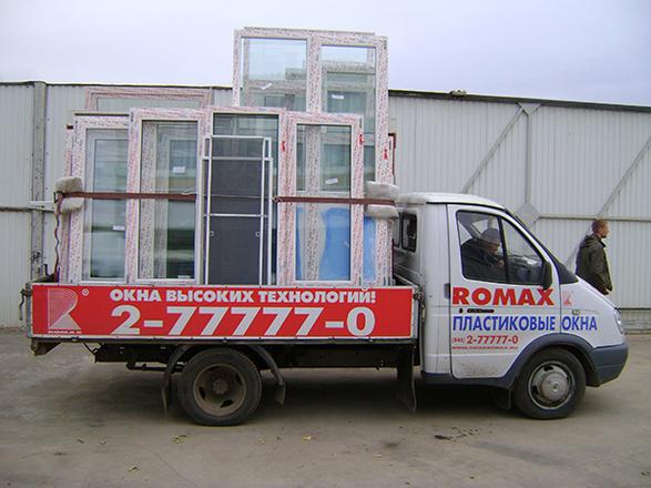 пластиковые окна в Самаре цены скидки