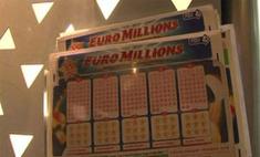 Побит рекорд выигрыша в лотерею EuroMillions