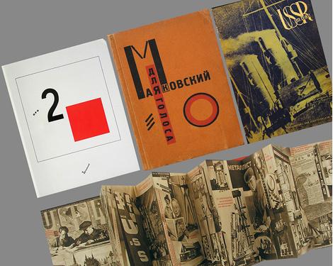 В Петербурге открылась выставка советских фотокниг | галерея [1] фото [2]