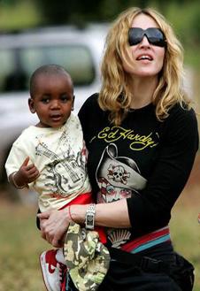 Мадонна с приемным сыном