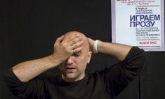 «Бритый, ведет себя вызывающе…» Главный писатель России побывал в Магнитогорске