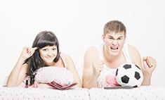 Футбольные матчи. Время угождать мужу!