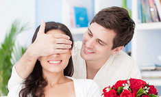 Игра-бродилка в День всех влюбленных: выбирай развлечение по душе!