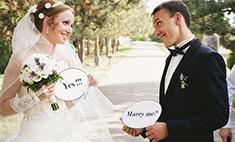 Свадьба: 12 правил удачной фотосессии