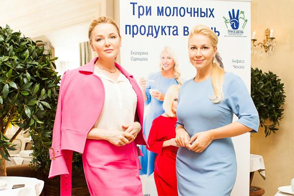 Лариса Вербицкая, Екатерина Одинцова
