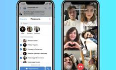 Сеть «ВКонтакте» запустила бесплатные групповые видеозвонки