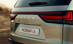 Его величество «шестисотый». Новый внедорожный Lexus примеряет легендарный шильдик Mercedes-Benz