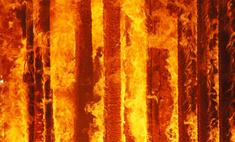 В центре Москвы произошел пожар – 3 человека числятся пропавшими