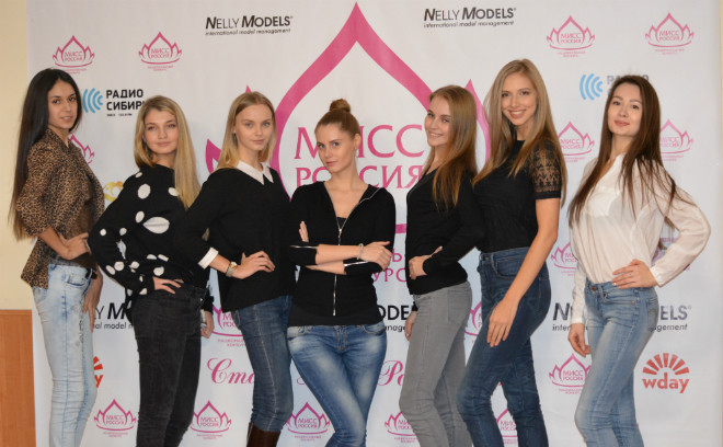 "Омск, ""Мисс Россия- 2015"", Nelly Models, кастинг"