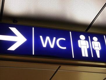 Билл Гейтс построит туалет будущего