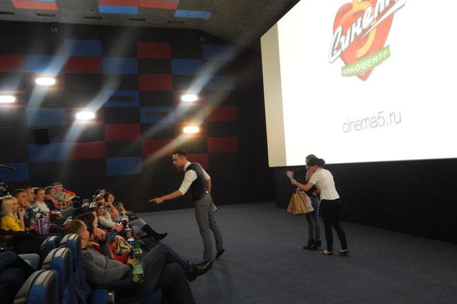 В кинотеатре «Синема 5» прошел закрытый показ «Уиджи. Проклятие доски дьявола»