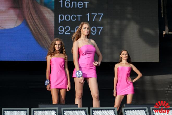 Мисс Барнаул-2015