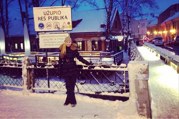 Юлия Афанасьева в новогодние каникулы