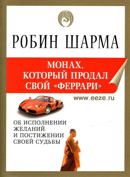 аудио книги психология: