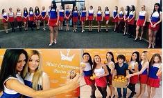 Финал «Мисс студенчество России 2014» – голосуем за самую красивую