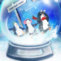 Выиграйте билеты на новогоднее шоу!