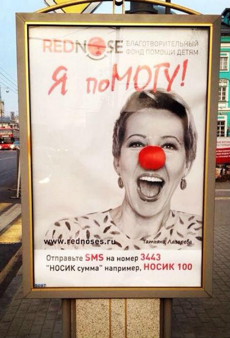 Татьяна Лазарева фото