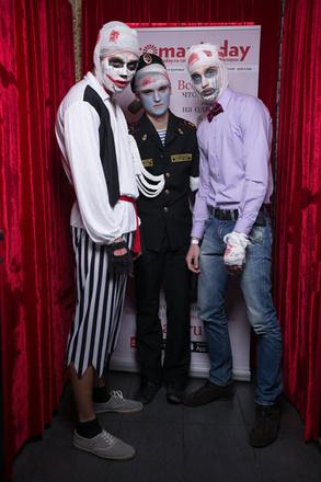Вечеринка на Хеллоуин