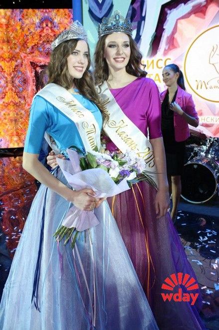 «Мисс Татарстан – 2015»