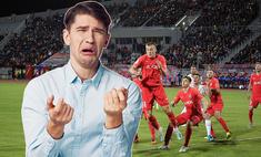 российский футбольный клуб повинился лишил болельщика страстной незнакомкой