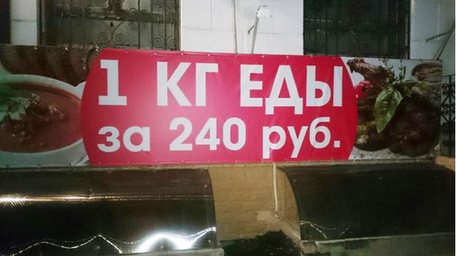 Волгоград, лето, жара, асфальт, смешные картинки, ливень, гроза, отпуск, море
