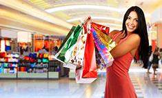 Распродажи в Ростове: модные образы без лишних затрат