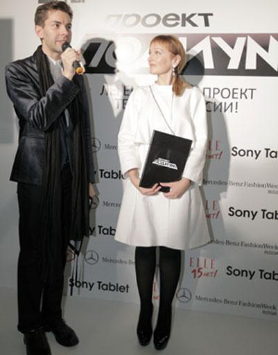 Леонид Алексеев и Елена Сотникова